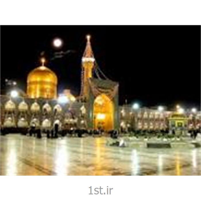 رزرواسیون هتل نخلستان مشهد با پرواز زاگرس