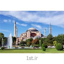 تور استانبول تابستان93 با هواپیمایی قشم ایر