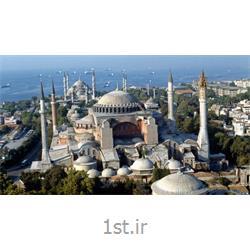 تور اردیبهشت استانبول