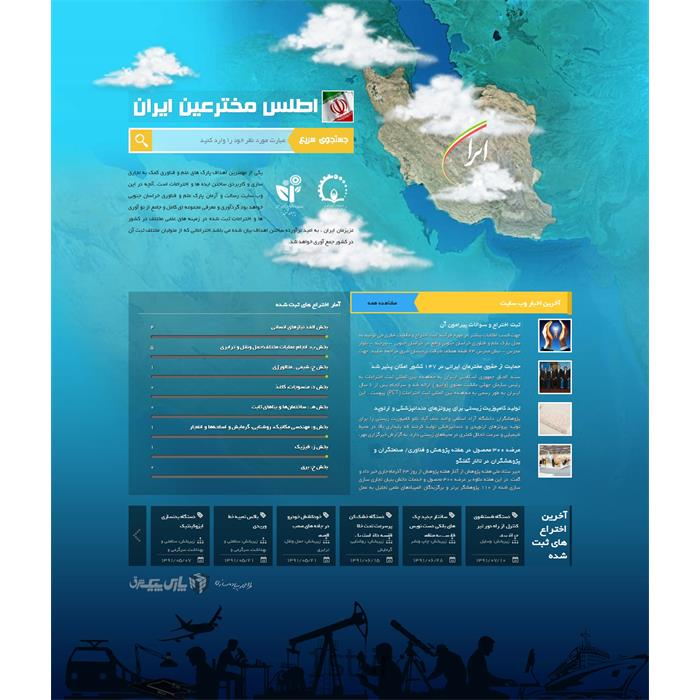 عکس طراحی سایتطراحی وب سایت با استفاده از CMS اختصاصی ما