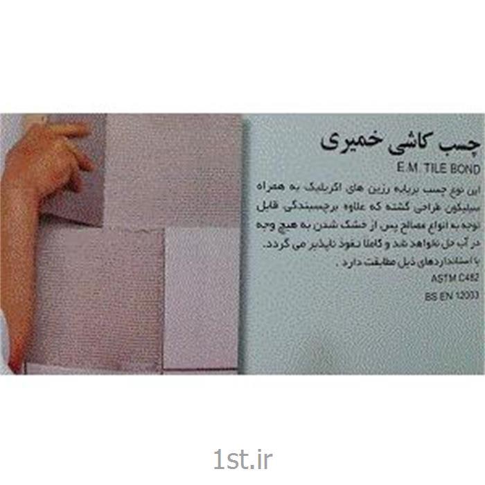 چسب کاشی خمیری شیمی ساختمان