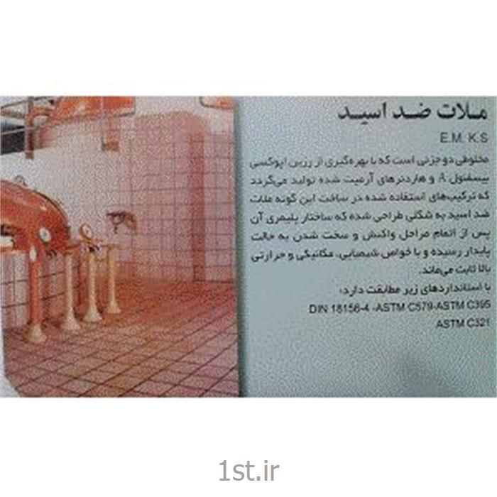 ملات ضد اسید شیمی ساختمان