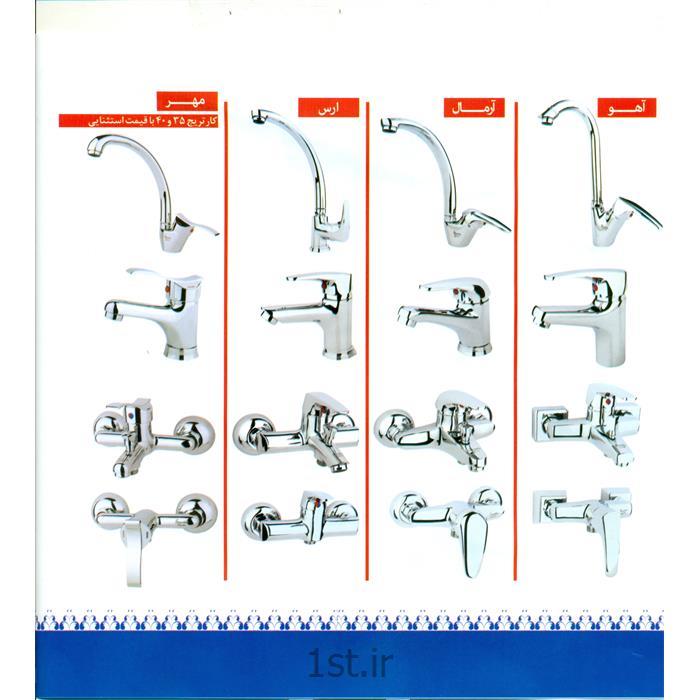 http://resource.1st.ir/CompanyImageDB/1a5a19ce-e7db-4f1b-9157-957889945221/Products/fd95243a-ab84-46ee-9aac-b99c2d5f02fb/1/550/550/شیر-آلات-بهداشتی-شوکا.jpg
