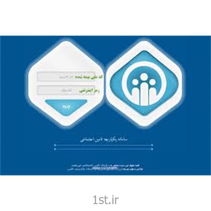 عکس خدمات حسابداریتهیه و ارسال لیست بیمه و مالیات بر حقوق شرکت ها و مشاغل
