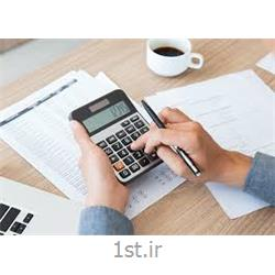 انجام امور حسابداری شرکت ها و فروشگاه ها