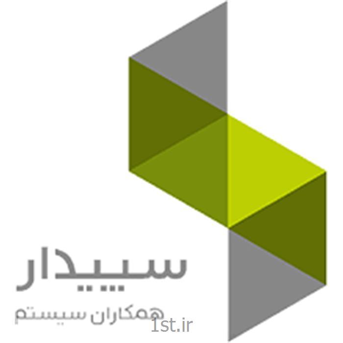 فروش و نصب و خدمات پس از فروش نرم افزارهای مالی
