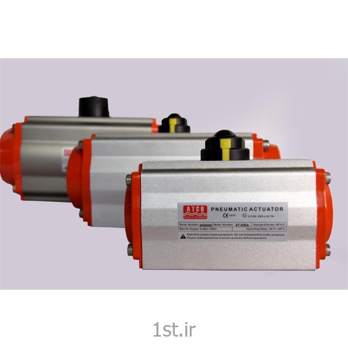 اکچویتور یا عملگر پنوماتیکی ATCO Pnematic Actuator