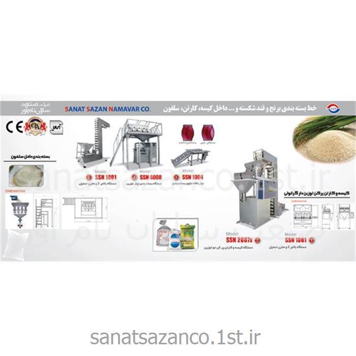 عکس ماشین آلات کمکی و جانبی بسته بندیخط بسته بندی برنج داخل سلفون و کیسه