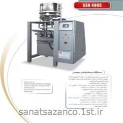 دستگاه بسته بندی نمک کریستال مدل SSN4005