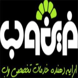 عکس طراحی سایتطراحی سایت فرین وب