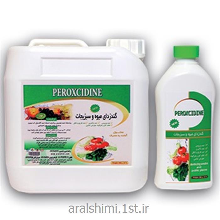 ضدعفونی کننده پراکسیدین میوه و سبزیجات