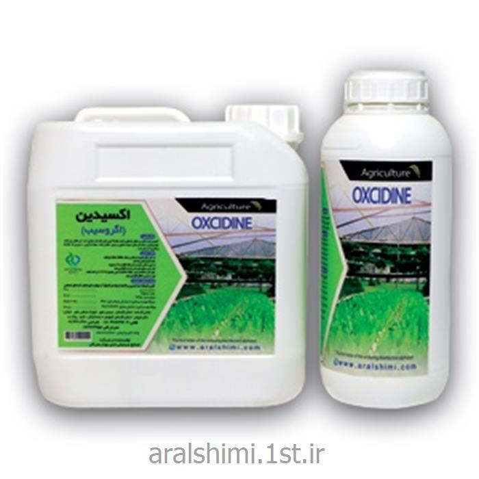 اگروسیب- ضدعفونی کننده ویژه کشاورزی و گلخانه