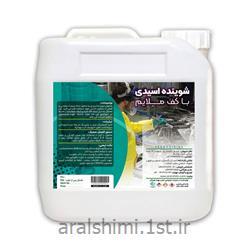 مواد شوینده صنعتی-شوینده اسیدی با کف ملایم