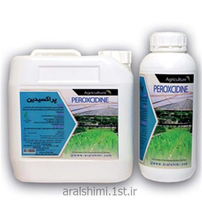 پِراُکسیدین کشاورزی- قارچ کش ارگانیک در صنعت کشاورزی