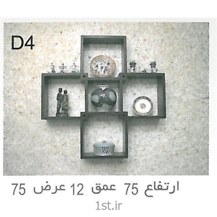 عکس قفسه و طاقچه وسایلدکور دیواری 4 خانه