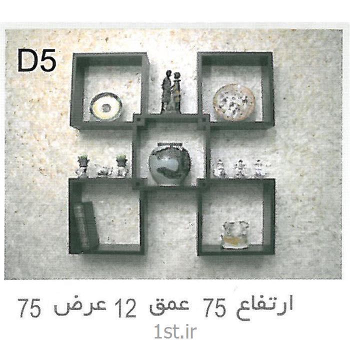 عکس قفسه و طاقچه وسایلدکور دیواری 5 خانه
