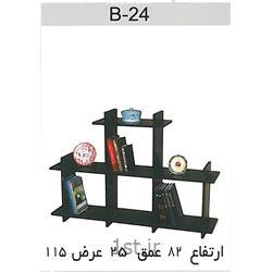 عکس قفسه و طاقچه وسایلکتابخانه تو در تو B24