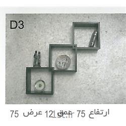عکس قفسه و طاقچه وسایلدکور دیواری 3خانه