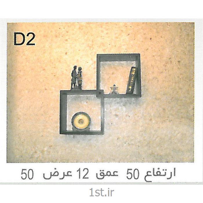 عکس قفسه و طاقچه وسایلدکور دیواری 2خانه