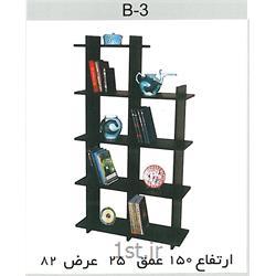 کتابخانه تو در تو B3