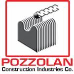 صنایع ساختمانی پوزولان