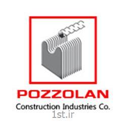 فوق روان کننده دیرگیر(pozzolan)  pozz-174