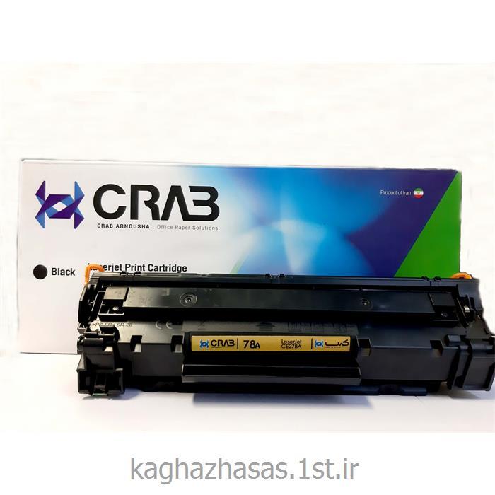 کارتریج لیزری کرب مدل CRAB 78A