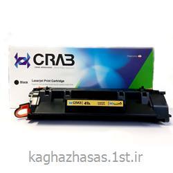 کارتریج لیزری کرب مدل CRAB 49A