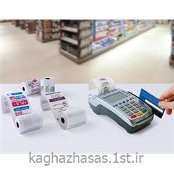 عکس کاغذ صندوق پول ( رول حرارتی )کاغذ رول حرارتی دستگاه های پوز 0.57 * 8 متر