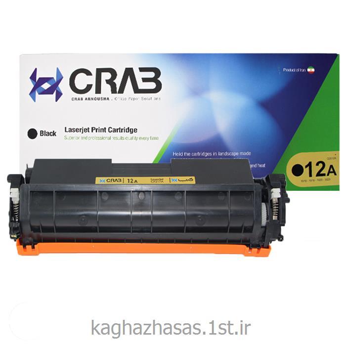 کارتریج لیزری کرب مدل CRAB 12A