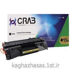 کارتریج لیزری کرب مدل CRAB 15A