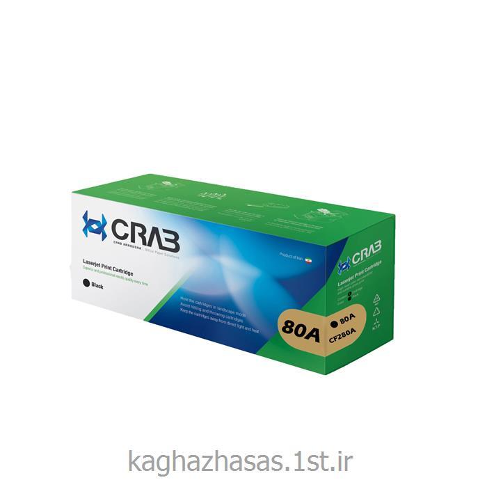 کارتریج لیزری کرب مدل CRAB 80A
