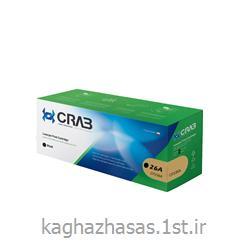 کارتریج لیزری کرب مدل CRAB 26A