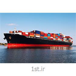 بیمه باربری پارسیان