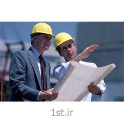 بیمه های مسئولیت پارسیان