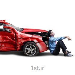 بیمه بدنه خودرو پارسیان