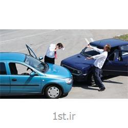 بیمه شخص ثالث پارسیان