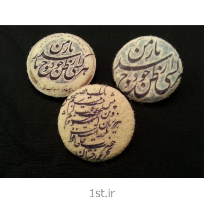 پیکسل طرح دار سنتی ماه مروارید