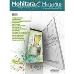 فصلنامه الکترونیک مبلمان و تجهیزات اداری محیط آرا - شماره 3