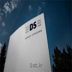 استاندارد DS