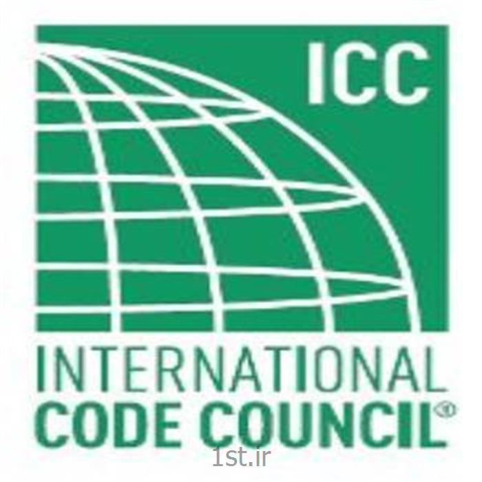 استاندارد IMC