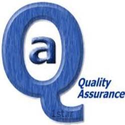 مشاوره تضمین کیفیت Quality Assurance