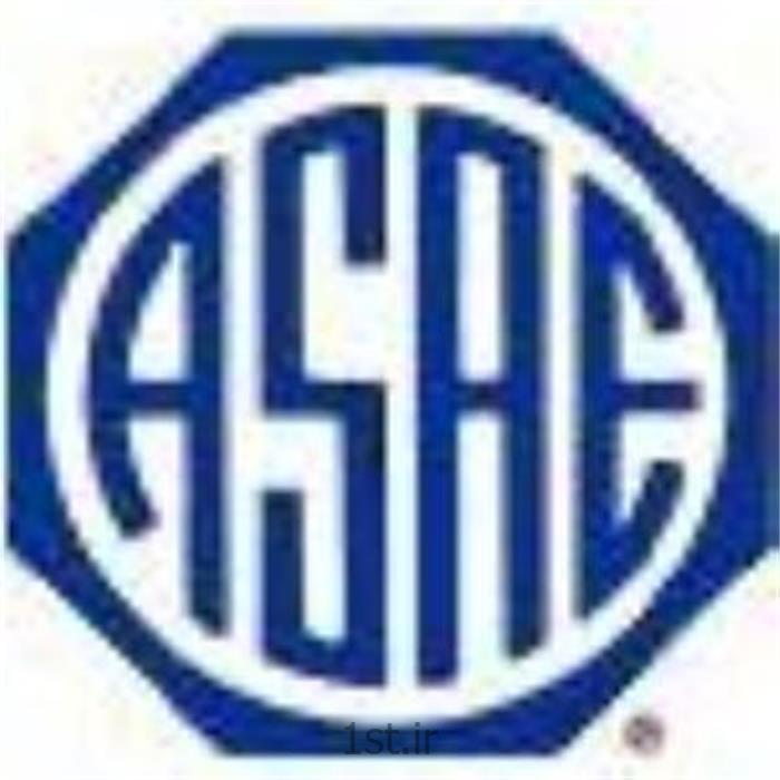 استاندارد ASAE