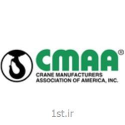 استاندارد CMAA