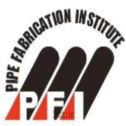استاندارد PFI