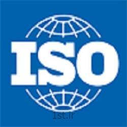 استاندارد ISO