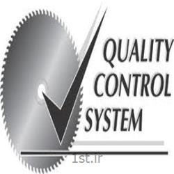 مشاوره کنترل کیفیت Quality control