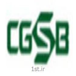 استاندارد CGSB