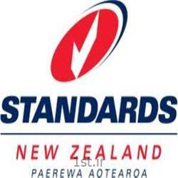 استاندارد SNZ