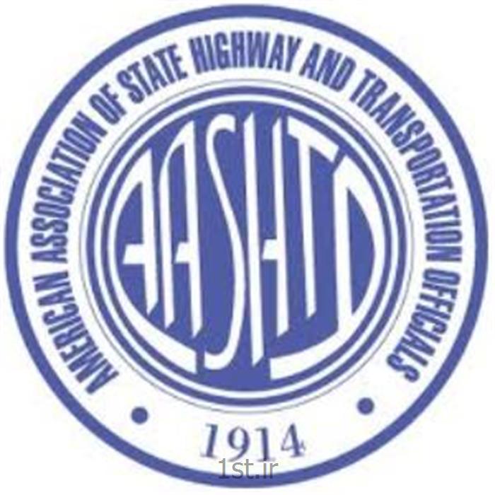 استاندارد AASHTO